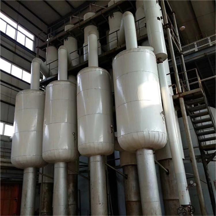 求购多效降膜蒸发器