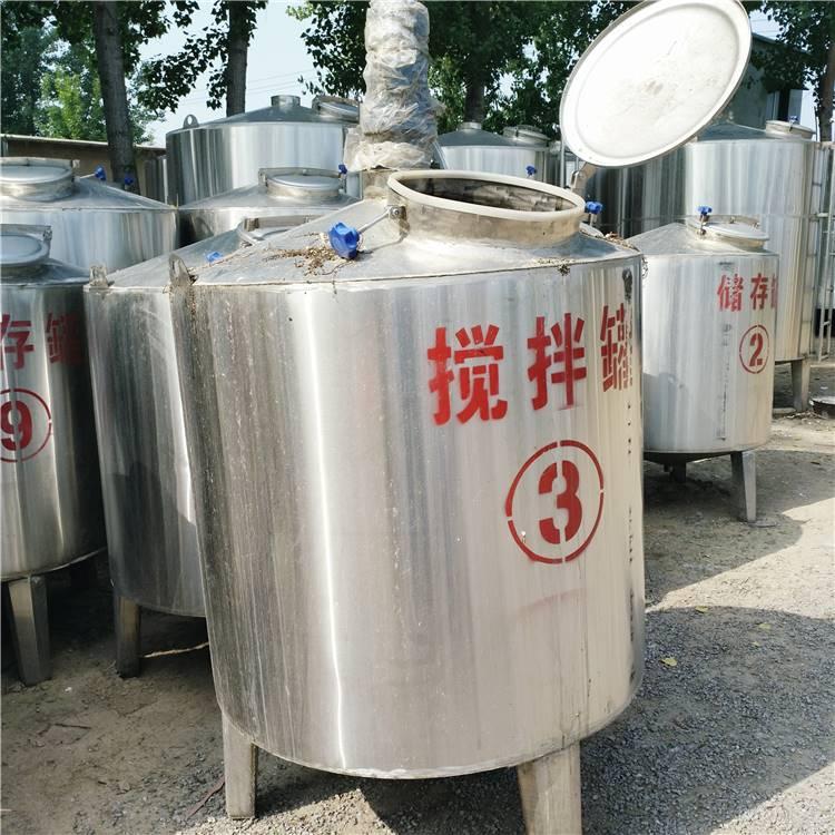 西甲篮球直播不锈钢搅拌罐 西甲篮球直播不锈钢储罐市场