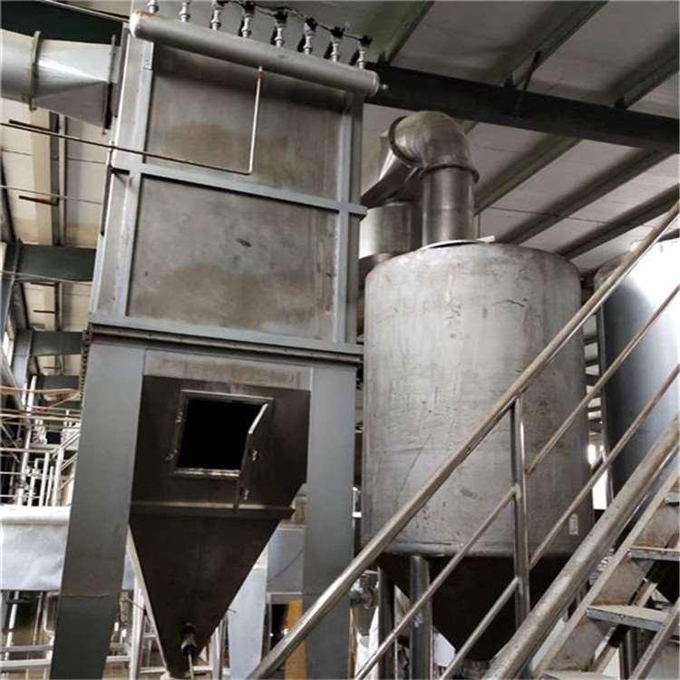出售九成新1200型闪蒸干燥机